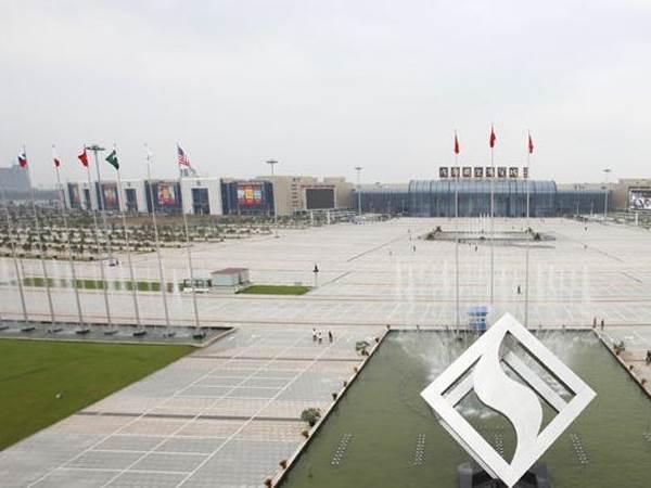成都·国际商贸城