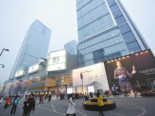 成都·国际金融中心