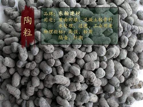 成都工业陶粒厂家