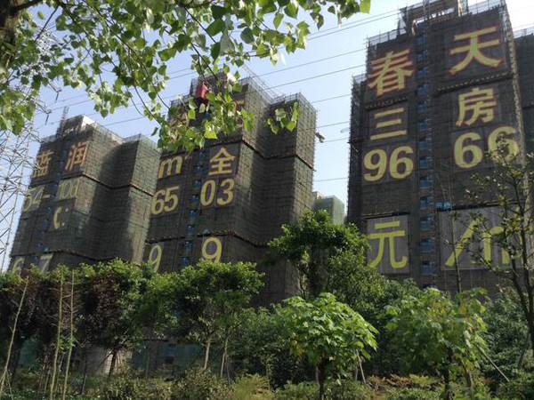 成都陶粒厂家案例·锦江春天